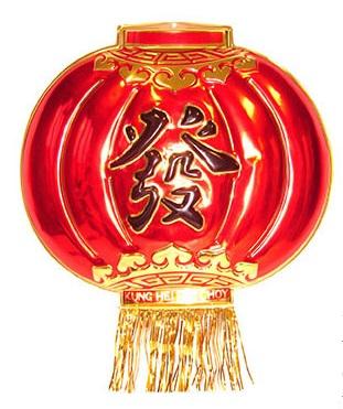 Decoration pvc nouvel an chinois 50cm soir e deux ou for Decoration nouvel an chinois