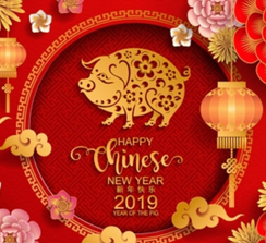 Asie Chine Nouvel An Chinois Exclusif Kit Nouvel An Chinois Luxe
