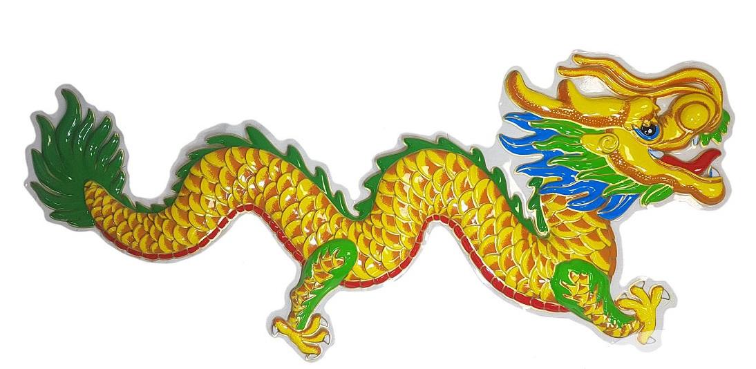 Dragon Chinois nouveau ! dragon geant chinois pas cher 1m en pvc : soirée à deux ou